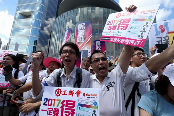 HK lawmakers reject election reform motion