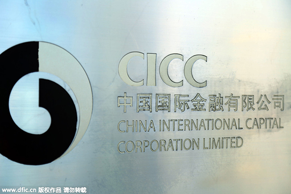 Silk Road Fund to invest $100m in Chinese company's IPO