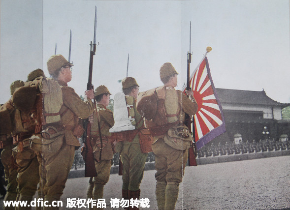 Historical photos reveal how Japan celebrated Nanjing invasion