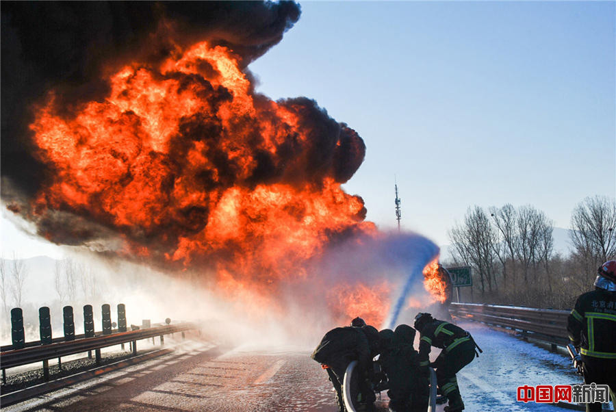 How firemen put out oil tanker blaze within two hours