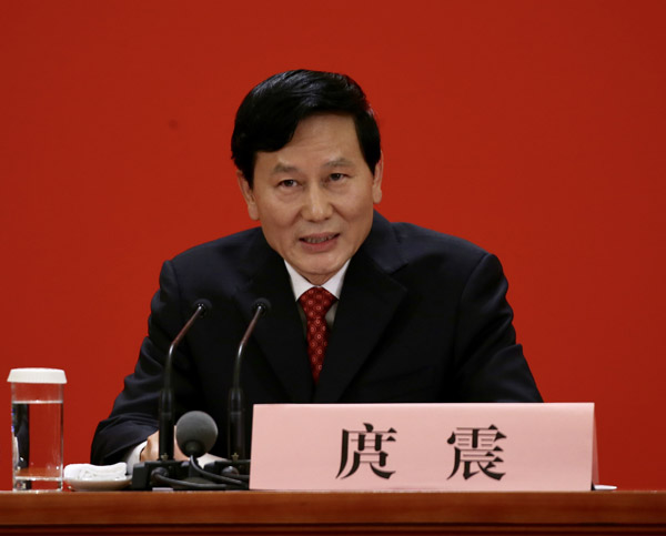 Highlights of press conference for 19th CPC National Congress