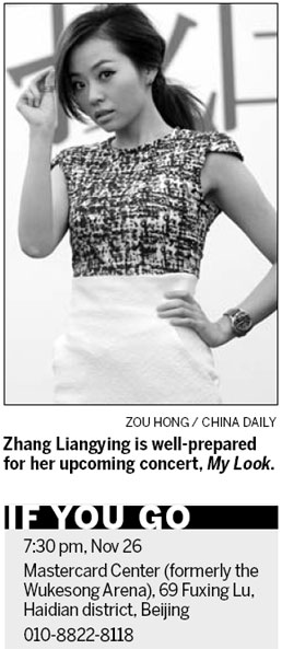 Zhang Liangying is still going strong
