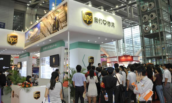 Exhibition Booth Package : Ups to deliver more parcels in china chinadaily