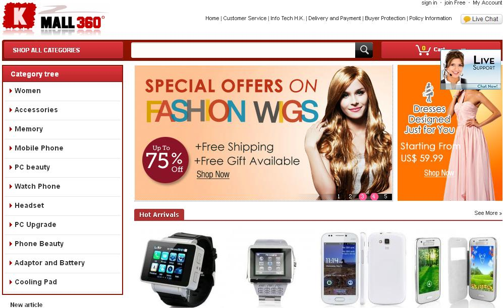 Top 10 most popular online shopping sites in china 1 photos for Online websites for shopping