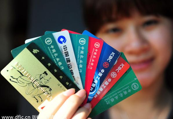 Central bank eases credit card rules for banks and customers central bank eases credit card rules for banks and customers publicscrutiny Image collections