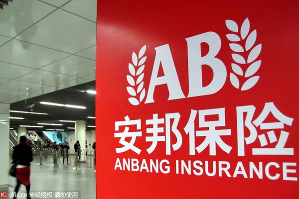 Image result for anbang