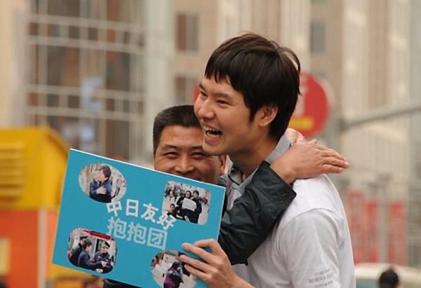 chinese ray bans  hugs   chinese