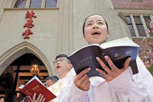 chinese ray bans  establish a chinese