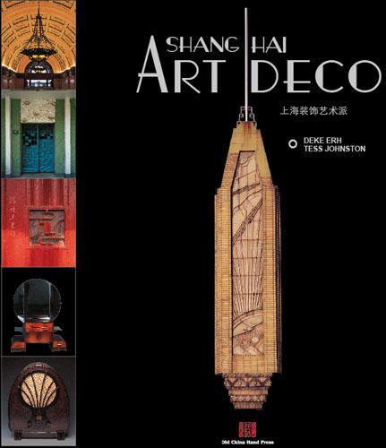 Shanghai lures World Deco Congress