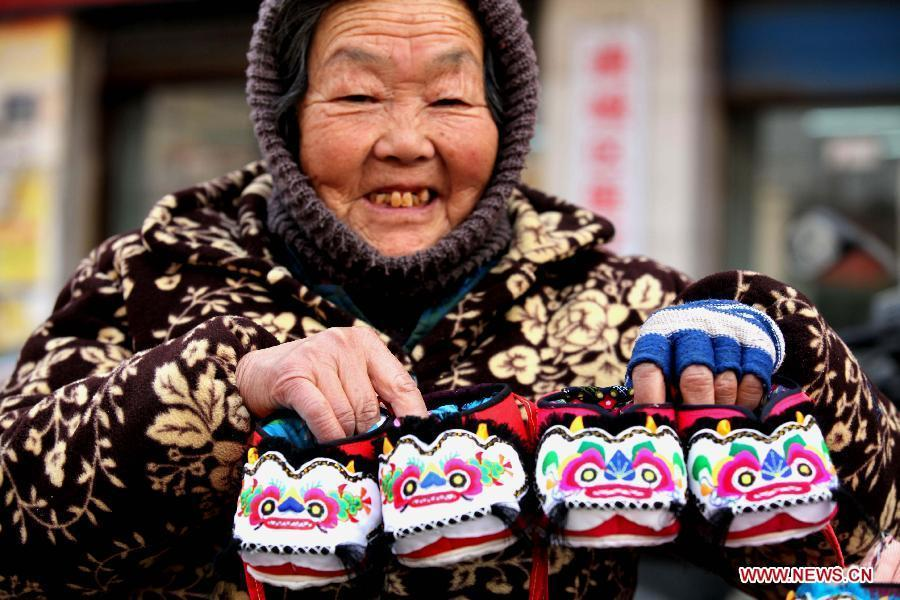 Traditional Chinese Women S Shoes