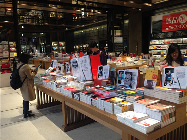 Bookshops: Talk of demise is exaggerated