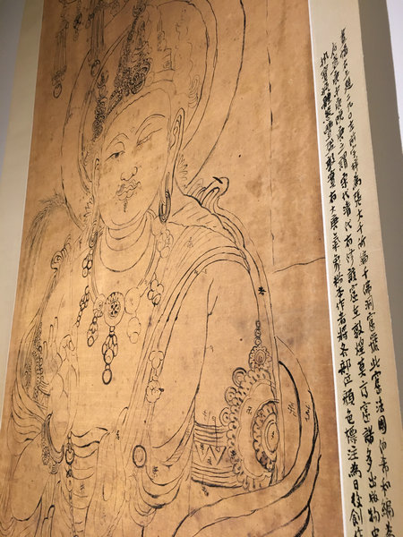Exhibition highlights work by Dunhuang pioneer
