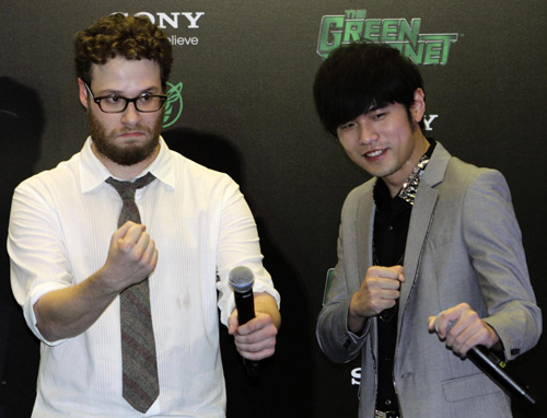 Premiere of film 'The Green Hornet' in Singapore