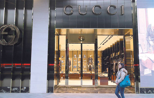 A Gucci Store In Fuzhou Fujian Province The Ministry Of