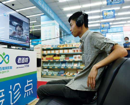 An Internet Medical Service At A Drug Store In Hangzhou