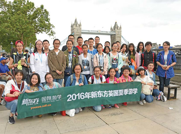 Students Taking Part In An Overseas Summer Program