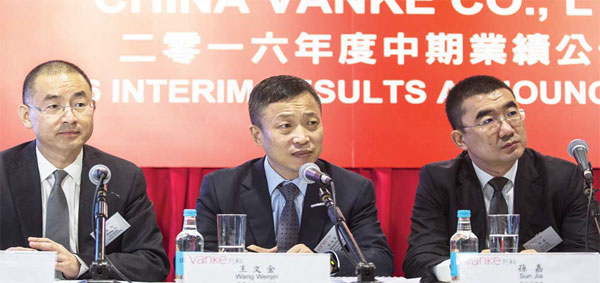 Vanke released its 2016 interim results in Shenzhen, where ...