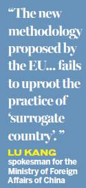 China pushes back on EU proposal to address 'dumping'
