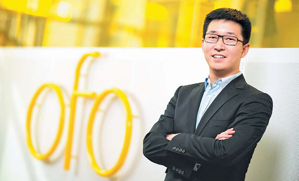 Ofo Ceo Dai Wei Hopes Uk Will Serve As A Gateway To Their