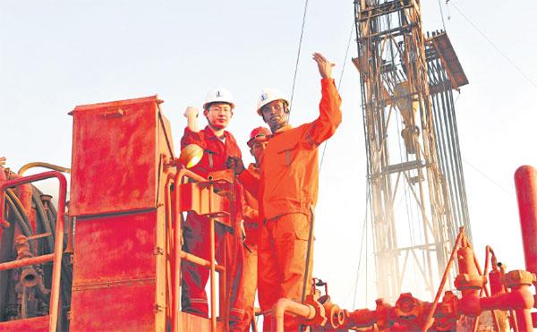 Sinopec aims to reshape petroleum sector - EUROPE