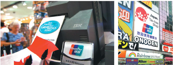 Unionpay Is Increasing Its Visibility With Ads Near Tax Free Shops And Scenic Spots That Are