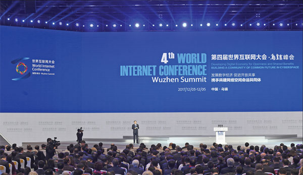The 4th World Internet Conference Opens In Wuzhen Zhejiang