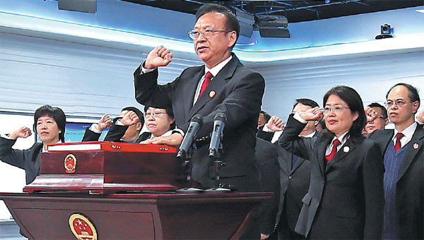 Jiang Bixin Vice President Of The Supreme People S Court