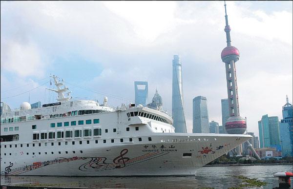 Do It Yourself Home Design: A Cruise Ship Leaves Shanghai For South Korea Xinhua