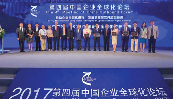 representatives of small and medium sized private enterprises attend the fourth china outbound ...