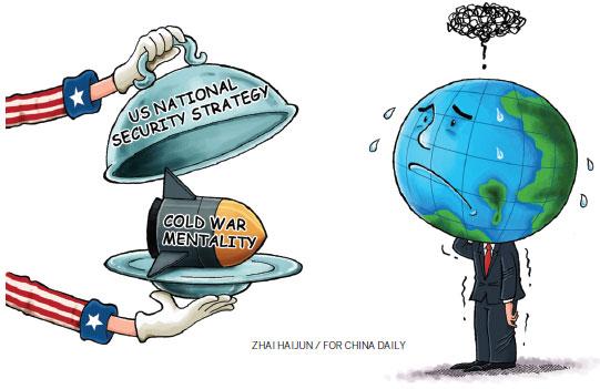 Washington Plays Security Game Of Hegemony Europe Chinadaily Com Cn