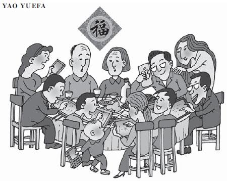 The family reunion|Cartoons|chinadaily.com.cn