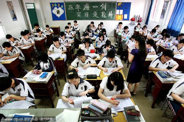 English Education Still A Priority - 南桥 - 南桥的博客
