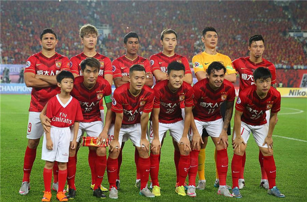 Guangzhou Evergrande Under Fire For Change Of Shirt Ad