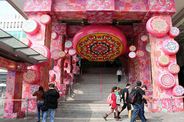 Chinese lunar new year decorations 1 - Lunar new year decorations ...