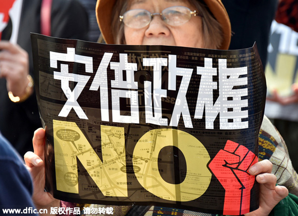 Over 10,000 take to streets in Tokyo to say No to PM Abe